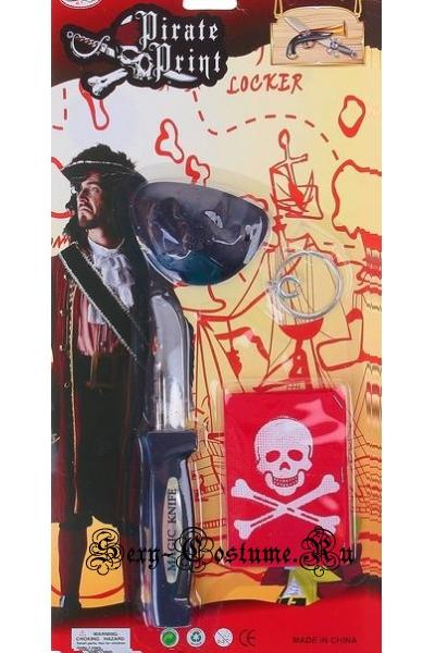 Набор пиратский sl1812