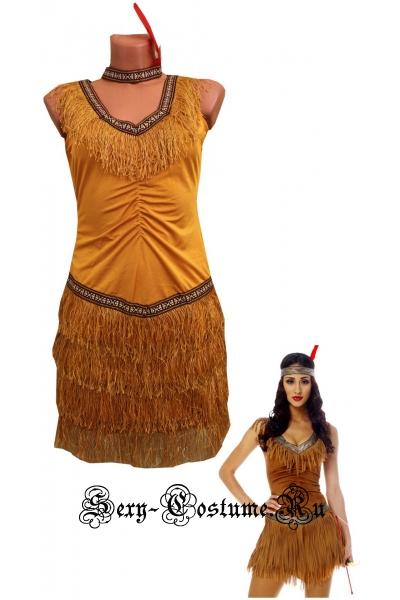 Индианка скво воин племени m1659