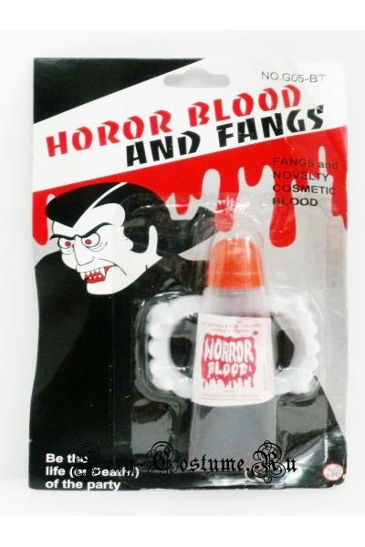Зубы вампира + кровь s1225